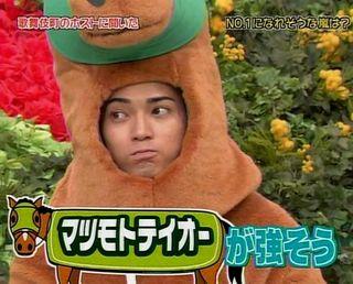 2010.3.18 Himitsu no Arashi-chan.avi_001883516
