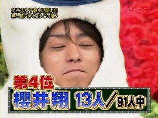 2010.3.18 Himitsu no Arashi-chan.avi_001584184
