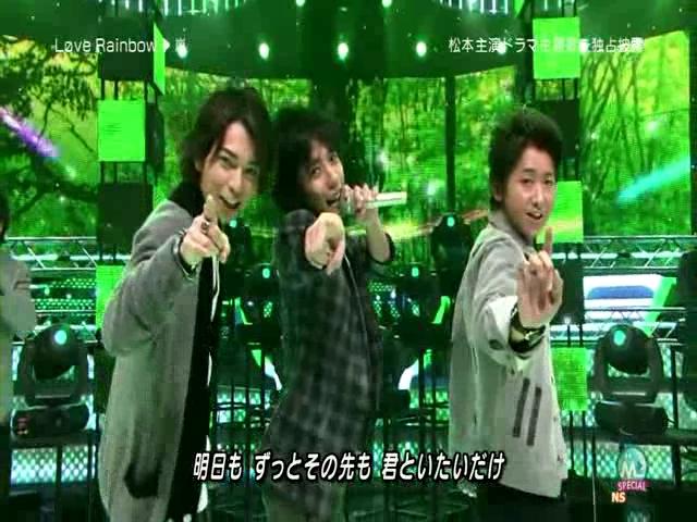 [20100910] Arashi - Love rainbow [LQ].avi_000054633