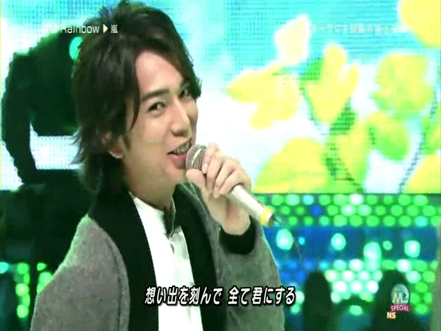 [20100910] Arashi - Love rainbow [LQ].avi_000029000