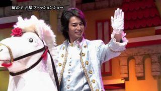 Himitsu no Arashi-chan #092 [2010.06.17] HQ.avi_001070470