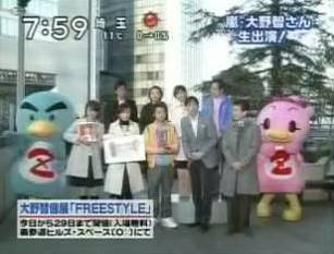 Free6